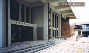 グリーンホール(箕面市民会館)